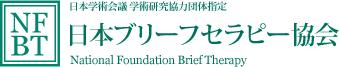 nfbt logo