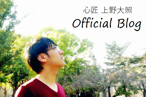 taisho_blog_banner